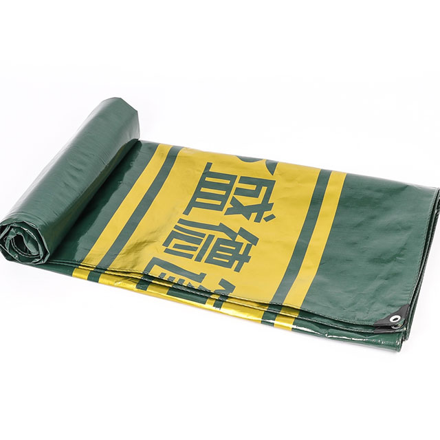 TOP Grade Tarp Sun-proof Anti UV Waterproof PE Tarpaulin for Truck Cover